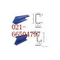 C/Z 型钢  钢结构加工厂家