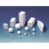 高铝球 高铝球石 高铝衬砖 氧化铝球石 耐磨衬板、氧化铝衬片