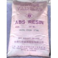 ABS 台湾台化 AG15A0塑胶原料