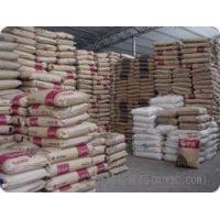長期供應PBT塑膠原料
