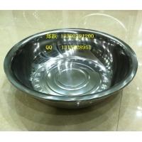 供应 30-45cm反边不锈钢面盆/斗盆,加深加厚