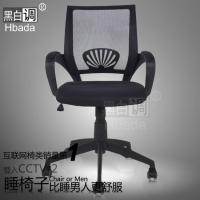 转椅 电脑椅,黑白调品牌转椅