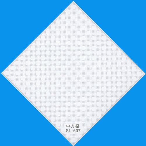 硅钙天花 中方格 - 山绿,虎牌,银虎 - 九正建材网(第