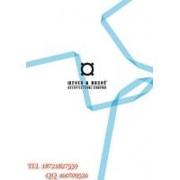 上海群意机电