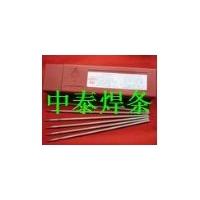 防水焊条|TS306防水焊条|TS202防水焊条