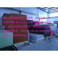 佰特斯吸音板厂家15801851789