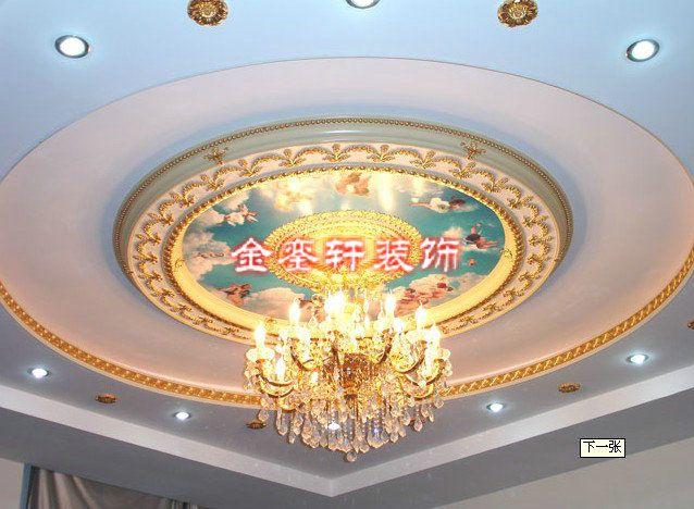 欧式天花艺术吊顶灯池