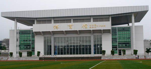 东石侨声中学体育馆