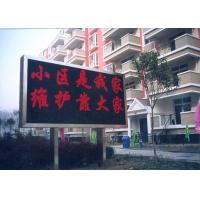 承揽天津LED显示屏项目/维修/升级18649163556
