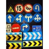 交通指示牌,路标,标志牌