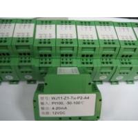 PT100/4-20MA/0-5V温度隔离变送器/热电阻模块