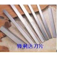 佛山無線痕刮刀,廣州無折線介刀美工刀片,珠海無線痕刀片直條.