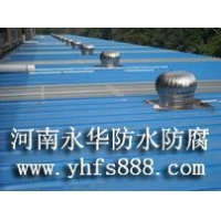 河南钢结构防腐 防腐剂 各种防腐材料 河南防腐公司