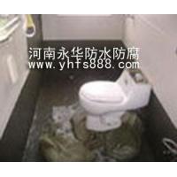 郑州防水 郑州好的防水公司 郑州专业防水公司 卫生间防水