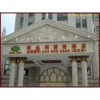 上海GRC欧式构件,上海GRC板,上海GRC罗马柱