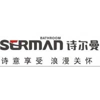 广东诗尔曼卫浴有限公司
