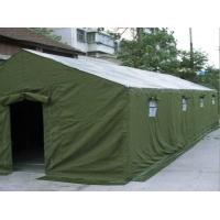 郑州金雨发帐篷厂施工帐篷