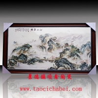 景德镇合元堂瓷板画订制