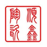 景德镇陶瓷纪念礼品陶瓷厂
