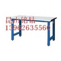 工作桌-标准型无锡工作桌苏州钳工桌昆山钳工桌北京工作桌无锡.