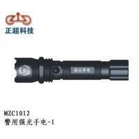 供应重庆MZC1012警用强光手电