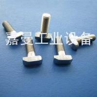 铝型材配件,T型螺母,锤头螺母