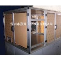 工业铝型材,铝型材支架,机械框架