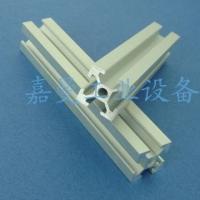 APS铝型材