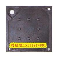 隔膜滤板|塑料隔膜滤板|橡胶隔膜滤板|橡胶板框|压滤机滤板