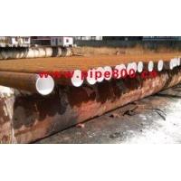 管道内壁用IPN8710-2b无毒防腐涂料,防腐钢管