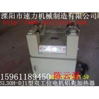 电机铝壳加热器-铝端盖加热器-铝机座加热器