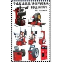 轮胎拆装机,轮胎平衡机,轮胎氮气机