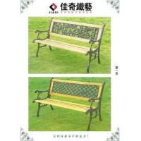 椅子(公园椅,金属椅,金属椅子,铁艺椅,铁艺椅子)