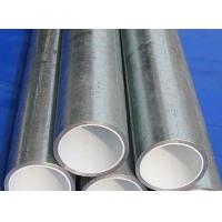 什么是钢塑复合管【百度知道】高分子钢塑复合管