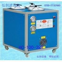 液压油加油过滤机 节能环保液压油滤油机 HC-100-3SR
