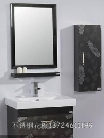 不锈钢花纹板浴室柜系列