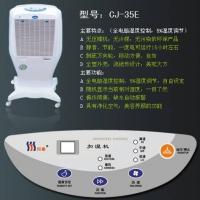 川泰工业加湿机,超声波加湿器