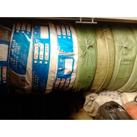 工程地暖的专用热水管材