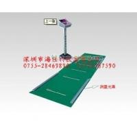 高精度高标准立定跳远测量仪,立定跳远高精度高分辨率检测仪