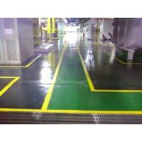 地板漆厂家 地坪漆 地面漆 环氧地板 环氧地坪 防静电地板漆