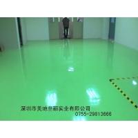 北京无尘室地坪 辽宁环氧树脂防尘漆 海南环氧树脂地板  大连