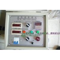 塑料挤出焊机|电熔焊机|板材对接机|电热熔套|电热熔带