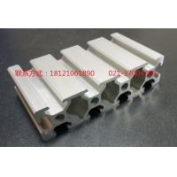 上海襄达厂家直销工业铝型材2080