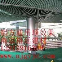 铝方通规格 铝方通吊顶规格 U型铝方通 铝方通施工工艺