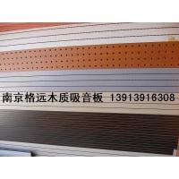 木质吸音板多少钱一平方 木质吸音板南京哪家好