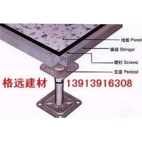 南京抗静电地板 抗静电地板价格 南京防静电地板