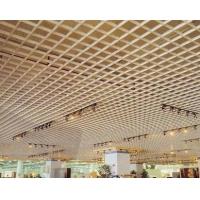 铝挂片 铝格栅吊顶多少钱一平方 南京铝挂片 铝格栅哪有卖
