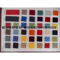 南京布料 南京哪里有卖布料 布料多少钱一米