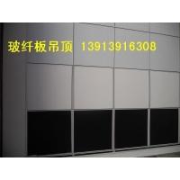 玻纤板 南京玻纤板 吊顶玻纤板 玻纤板的价格