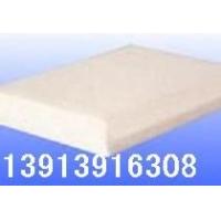 玻纤板多少钱一平方 玻纤吸声板  吊顶玻纤板